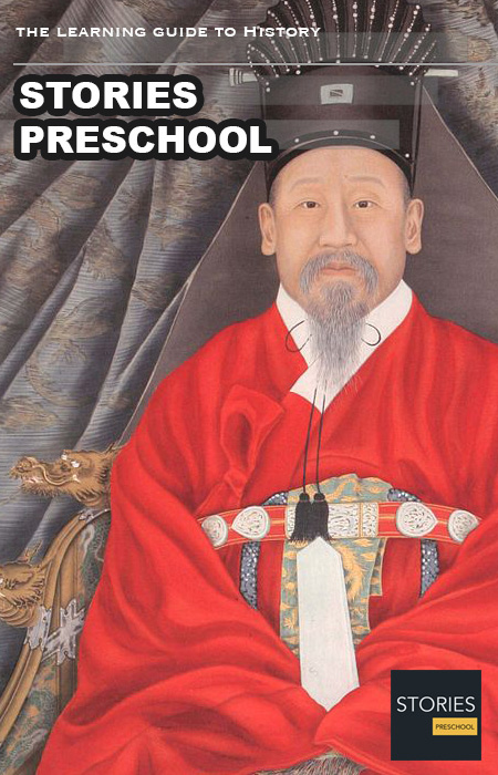 Gojong of Korea (1852-1919) | Stories Preschool